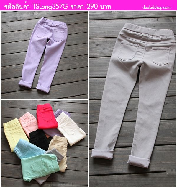 กางเกงเด็กขาเดฟ Pastel Skinny สุดชิค สีม่วง