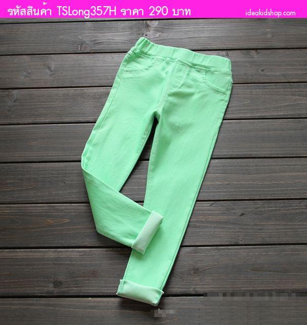 กางเกงเด็กขาเดฟ Pastel Skinny สุดชิค สีเขียว