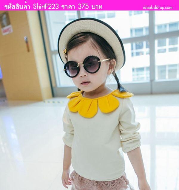 เสื้อแขนยาวเด็กหนูน้อยทานตะวัน สีเหลือง