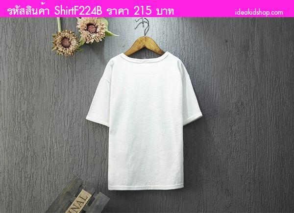 เสื้อยืดเด็กผ่าข้างเก๋เก๋ Casual Style สีขาว