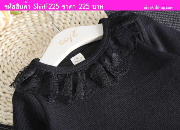 เสื้อยืดแขนยาวผ้าร่องแต่งลายลูกไม้ดีเทลสวย สีดำ