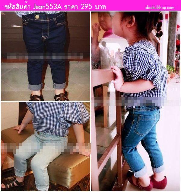 กางเกงยีนส์เด็ก Basic Art สีกรม