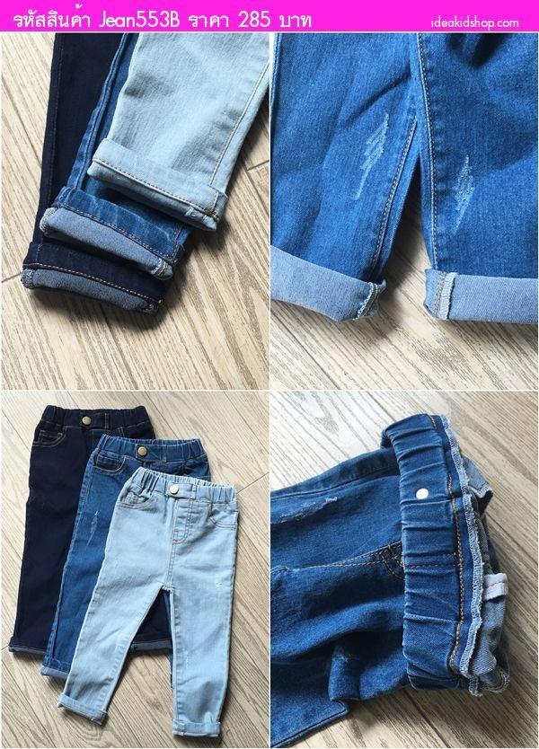 กางเกงยีนส์เด็ก Basic Art สียีนส์เข้ม