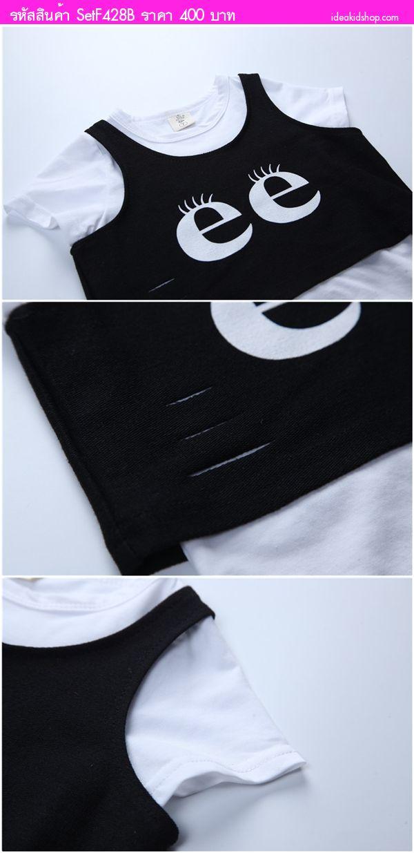 ชุดเสื้อกางเกงสุดเก๋ ee สีดำ (ได้ 3 ชิ้น)