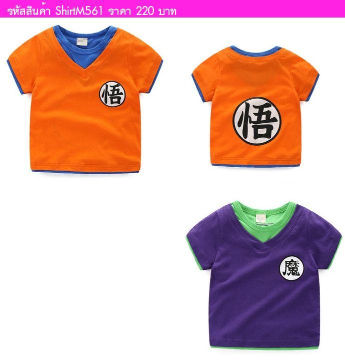 เสื้อยืดเด็ก DRAGONBALL สีส้ม