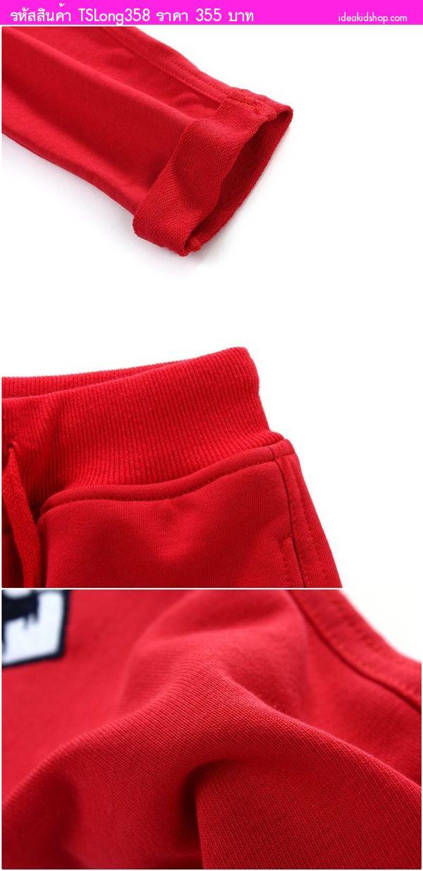 กางเกงวอร์มขายาว AUIOU สีแดง