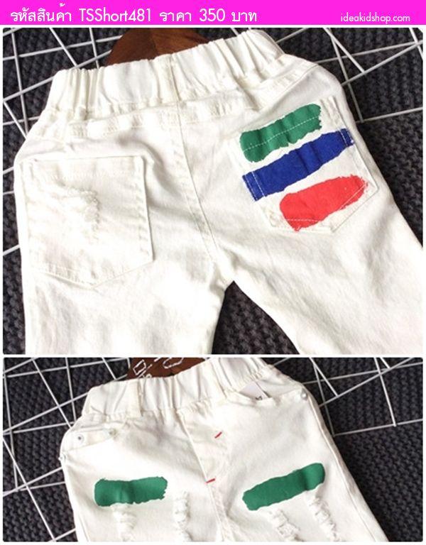 กางเกงยีนส์หนุ่มหล่อสไตล์อาร์ต พร้อมเข็มขัด สีขาว