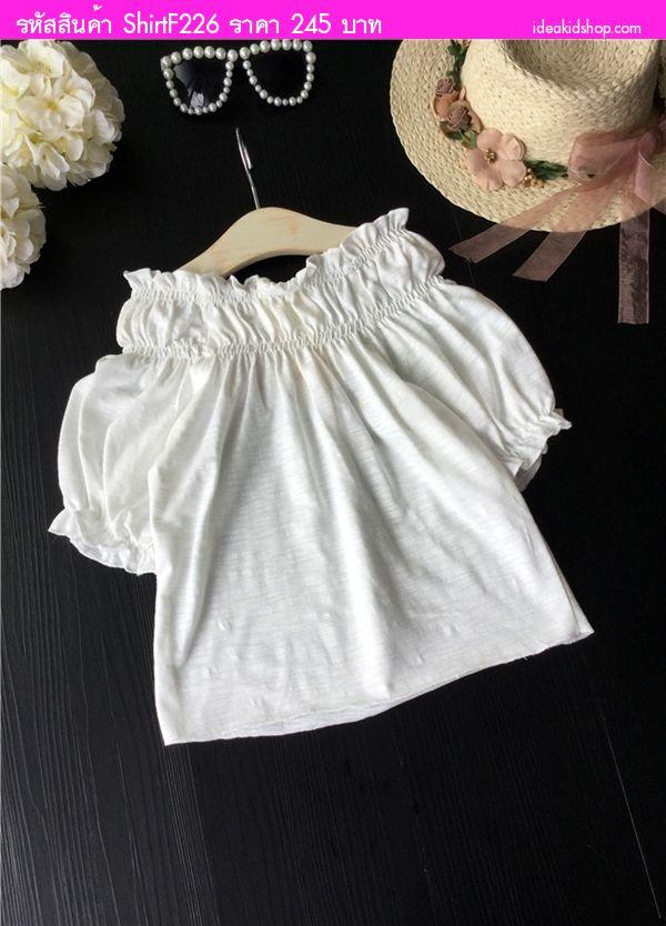 เสื้อเปิดไหล่สุดเก๋พร้อมเข็มกลัดดอกไม้ สีขาว