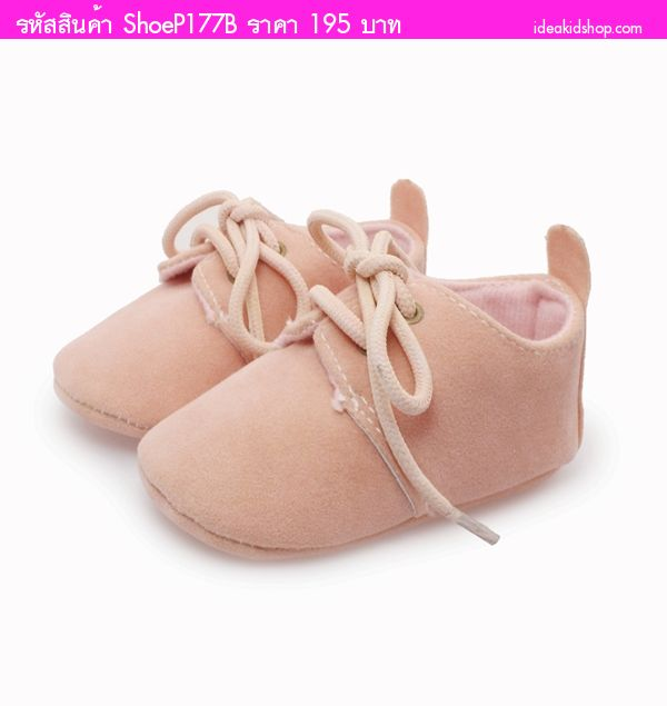 รองเท้าหัดเดินสไตล์คุณหนู มีเชือกผูก สีชมพู