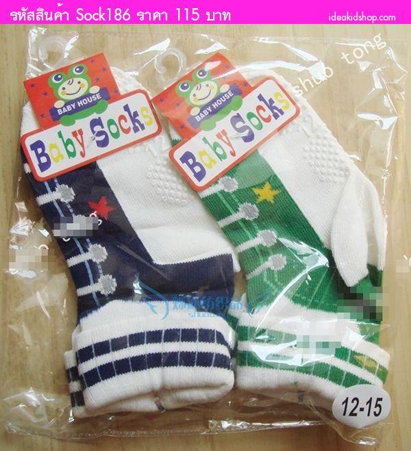 ถุงเท้าเด็ก Costume รองเท้าเด็กชาย (แพค 2 คู่)