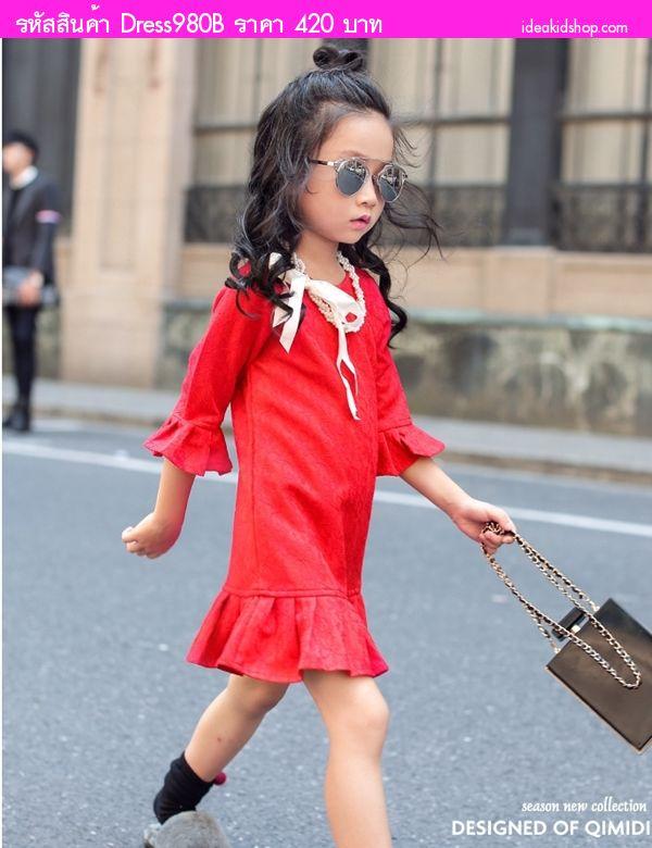 เดรสเด็กสาวไฮโซแต่งระบาย ลายลูกไม้ สีแดง