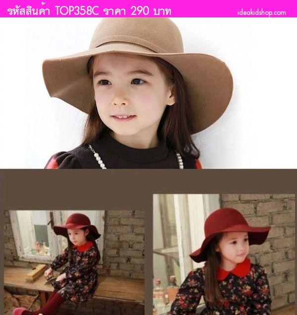 หมวกเด็กปีกกว้าง British Style สีครีม(ได้2ใบ)