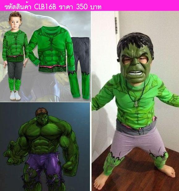 เสื้อกางเกง HULK ยอดมนุษย์ตัวเขียว 7-9Y