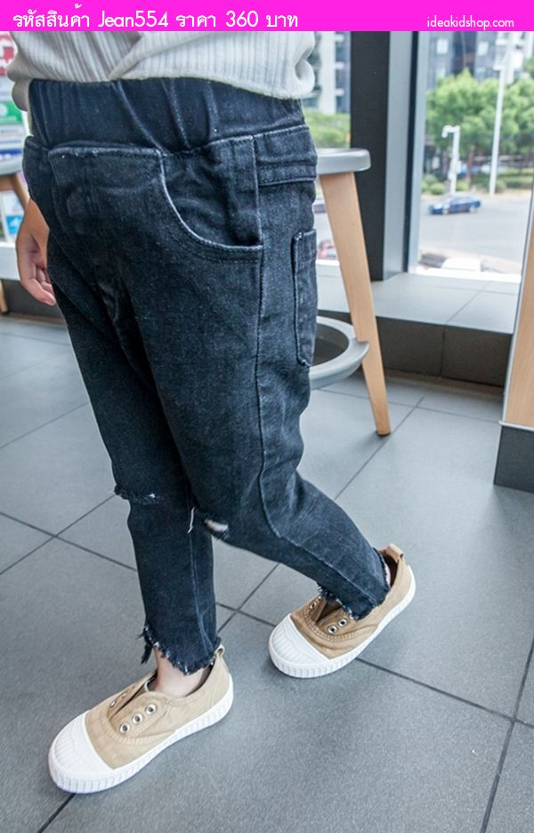 กางเกงยีนส์ขายาว ปลายขาผ่าข้าง เซอเซอ สีดำ