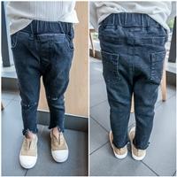 กางเกงยีนส์ขายาว-ปลายขาผ่าข้าง-เซอเซอ-สีดำ