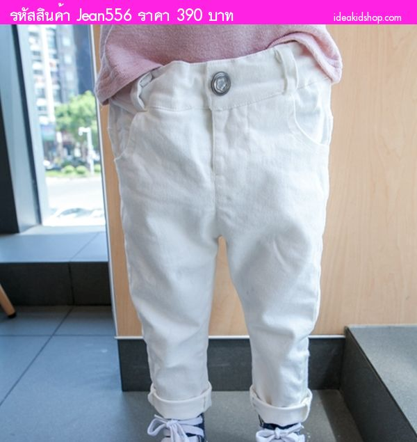 กางเกงยีนส์ขายาวเจ้ากระต่ายน้อยจอมซน สีขาว