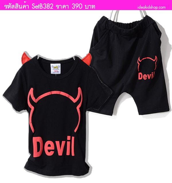 ชุดเด็ก เสื้อกางเกงเด็ก DEVIL สีดำ