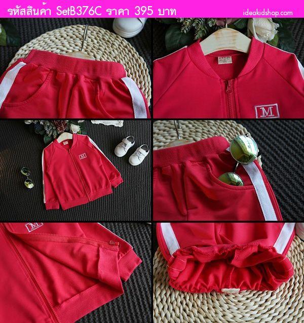 ชุดเสื้อกางเกง Sport Kid สีชมพู
