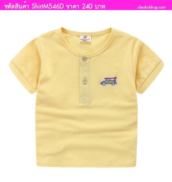เสื้อยืดเด็กเท่เท่ ซุปเปอร์คาร์ สีเหลือง