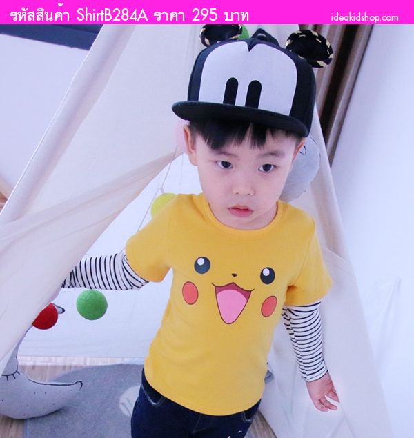 เสื้อแขนยาวเด็ก ลาย Pikachu สีเหลือง
