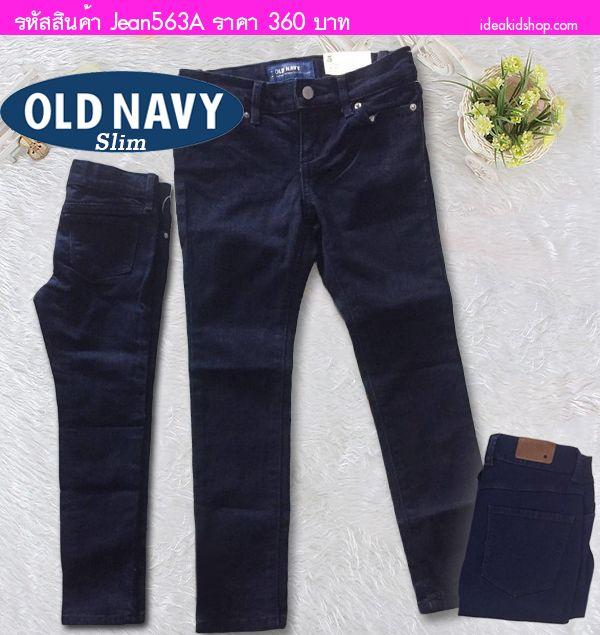 กางเกงยีนส์ขายาว Old Navy Slim สีกรม
