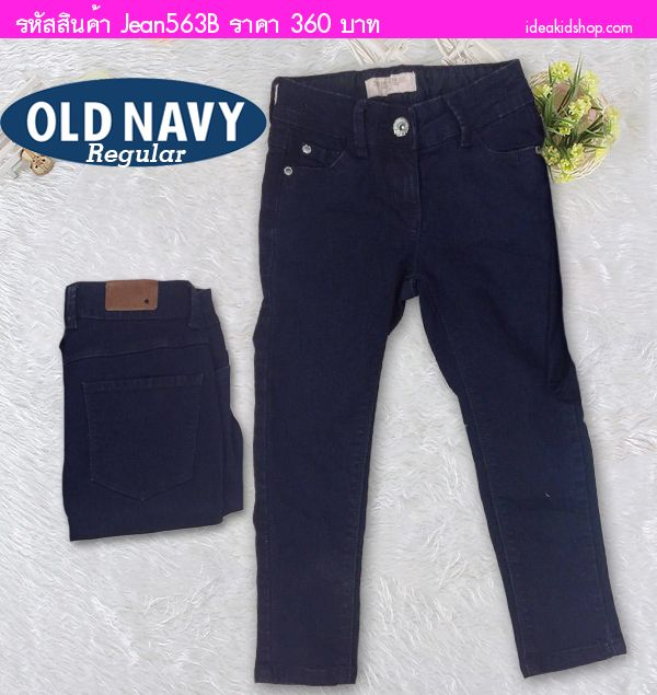 กางเกงยีนส์ขายาว Old Navy Regular สีกรม