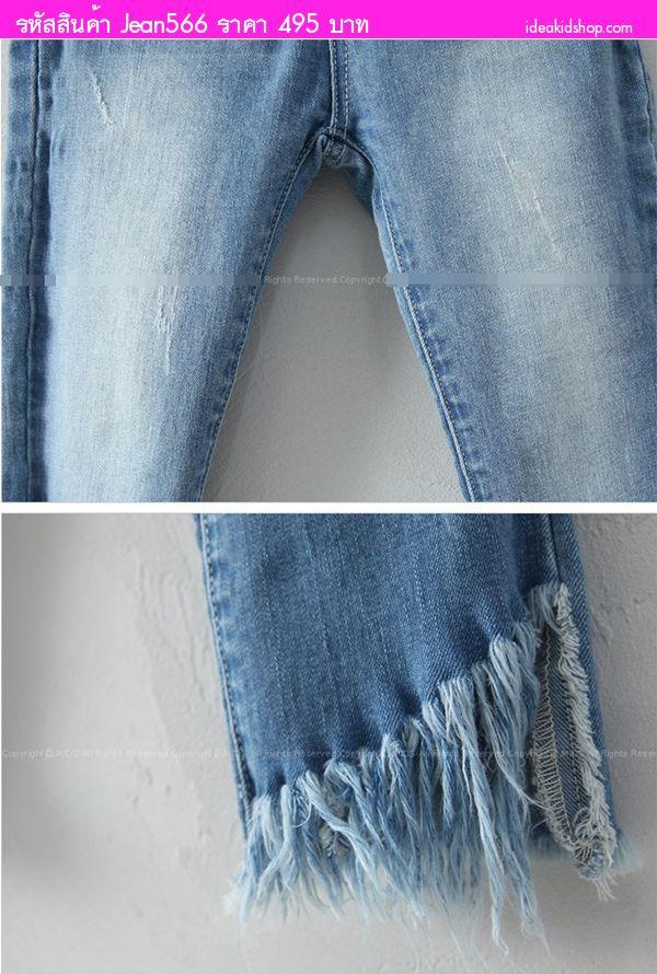 กางเกงยีนส์สไตล์คันทรี่ แต่งรุ่ยแบบเฉียง