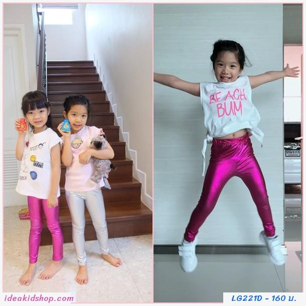 กางเกงเลกกิ้ง สาวเปรี้ยว สีชมพู