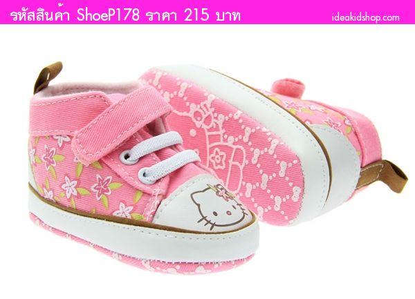 รองเท้าเด็กหัดเดิน Kitty Flowers สีชมพู