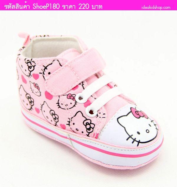 รองเท้าเด็กหัดเดิน Pink! Pink! Kitty สีชมพู