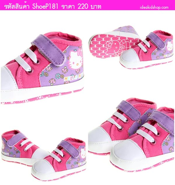 รองเท้าเด็กหัดเดิน Kitty Mushroom สีม่วงชมพู