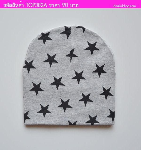 หมวกเด็กลายดาวเท่เท่ สีเทา