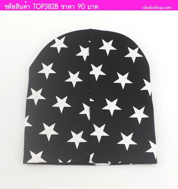 หมวกเด็กลายดาวเท่เท่ สีดำ