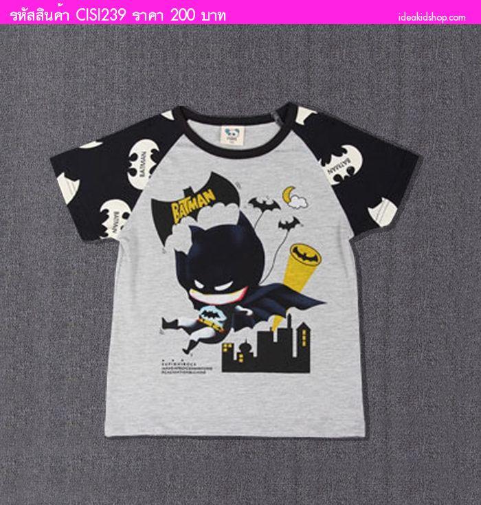 เสื้อยืดเด็กสุดเท่ ยอดมนุษย์ Batman สีเทาดำ