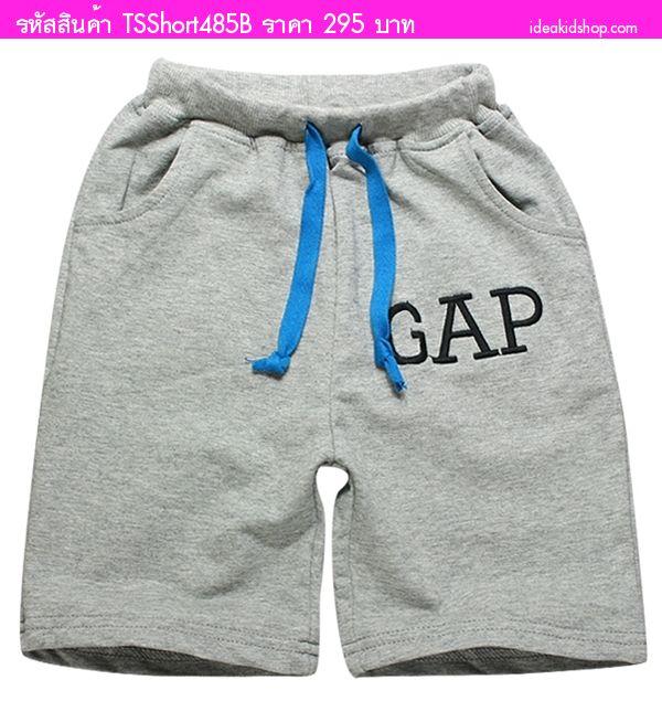 กางเกงขาสั้นเด็ก Sport Gap สีเทา(ไซส์5-21)