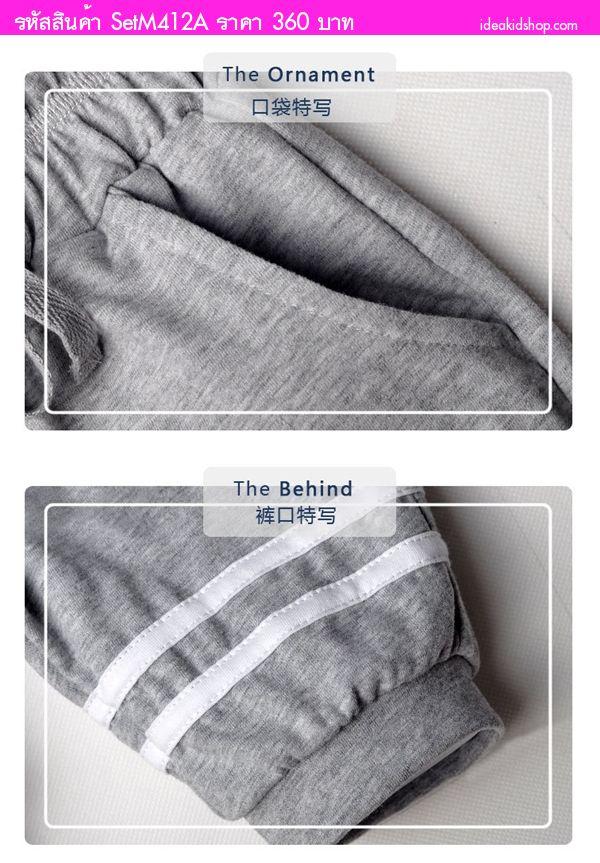เสื้อกางเกงเด็ก A Fitch 92 สีขาวเทา