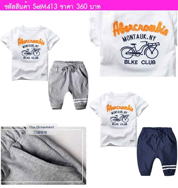 เสื้อกางเกงเด็ก Abercombie Bile Club สีขาวเทา