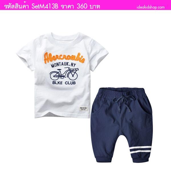 เสื้อกางเกงเด็ก Abercombie Bile Club สีขาวกรม