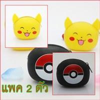กระเป๋าใส่เงินหรียญแบบซิปลาย-Pikachu(ได้-2-อัน)