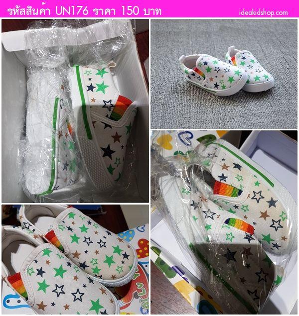 รองเท้าผ้าใบ My Stars สีขาว (ตำหนิ)