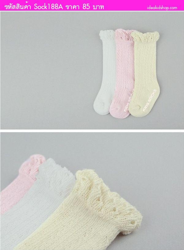 ถุงเท้าเด็กแบบยาวหนูน้อย ถักไหมพรม สีชมพู