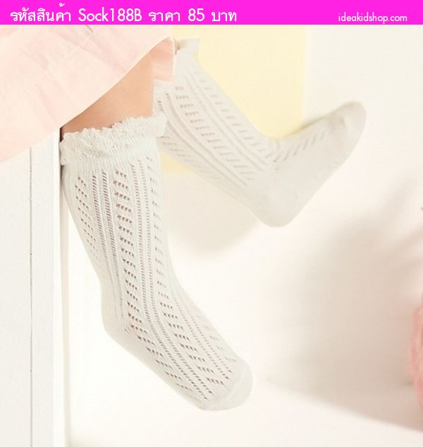 ถุงเท้าเด็กแบบยาวหนูน้อย ถักไหมพรม สีขาว