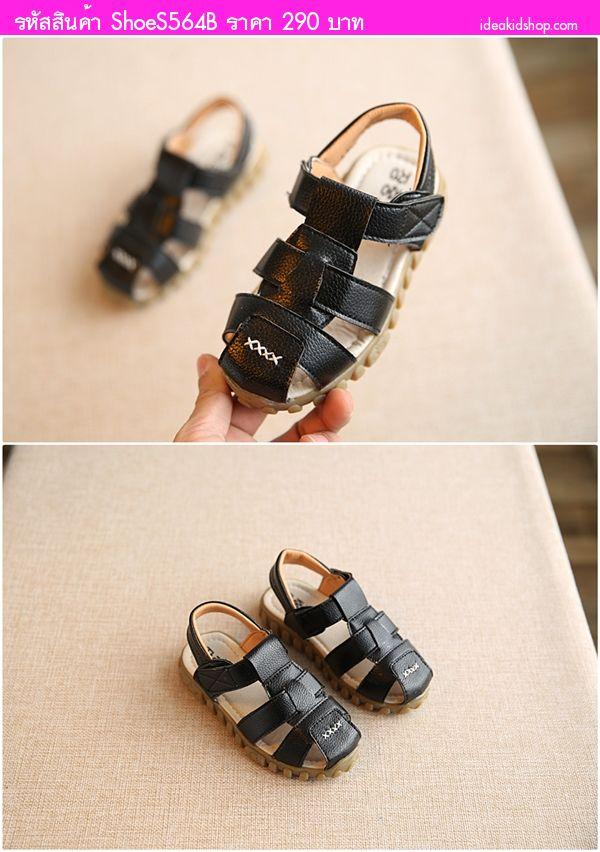 รองเท้าเด็กรัดส้นสไตล์เกาหลีตัว X สีดำ