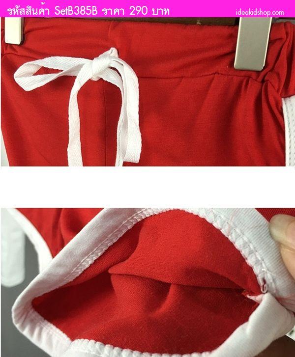 ชุดเสื้อกางเกงสุดน่ารักลายเด็กหญิง สีแดง