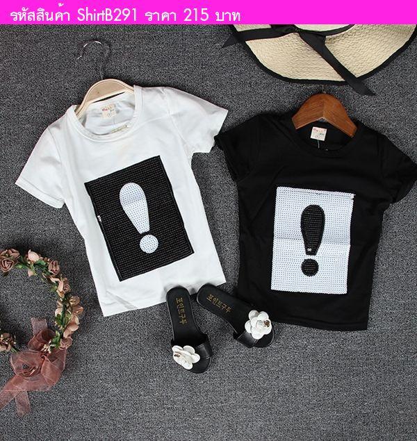 เสื้อยืดเด็กแฟชั่นปักเลื่อม Exclamation mark สีดำ