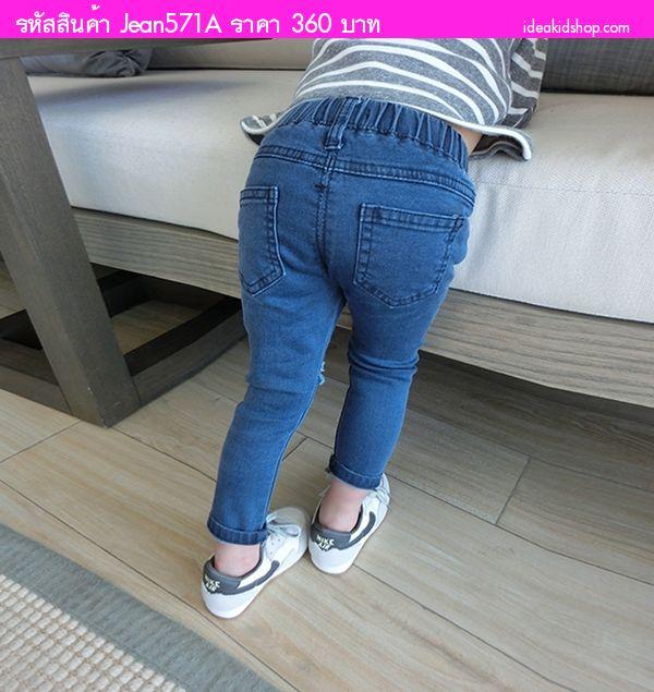 กางเกงยีนส์เด็กแต่งรอยขาดแฟชั่น สียีนส์
