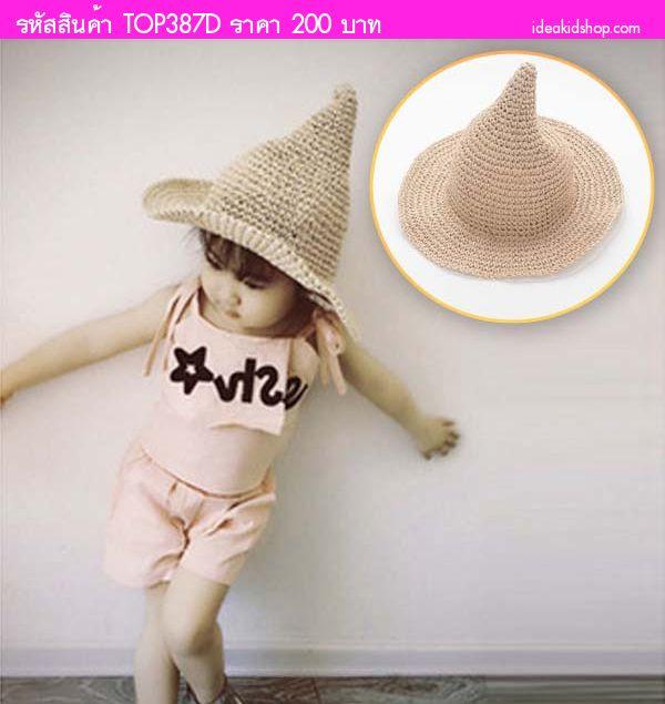 หมวกสานแม่มด Wizard style สีครีม
