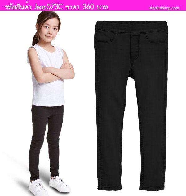 กางเกงยีนส์ยืด Jegging สีดำ