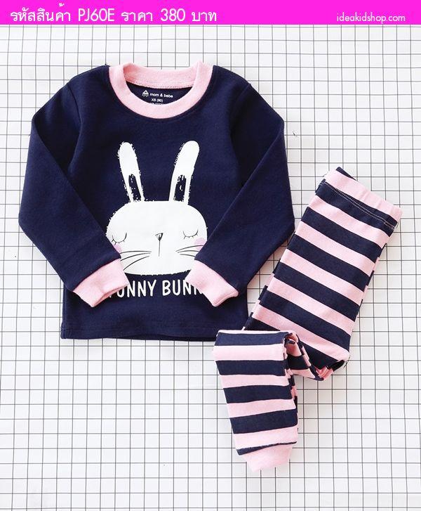 ชุดนอนเด็ก So Cute Funny Bunny สีกรมชมพู