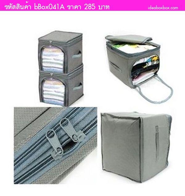 กล่องผ้าใส่ของอเนกประสงค์ซิปหน้า สีเทา(เซต 2 อัน)